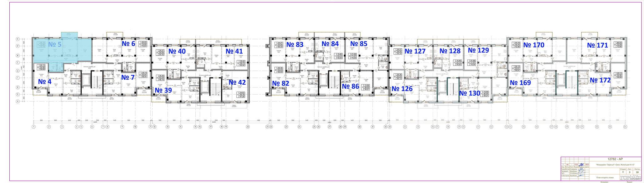 2 этаж кв 5.jpg