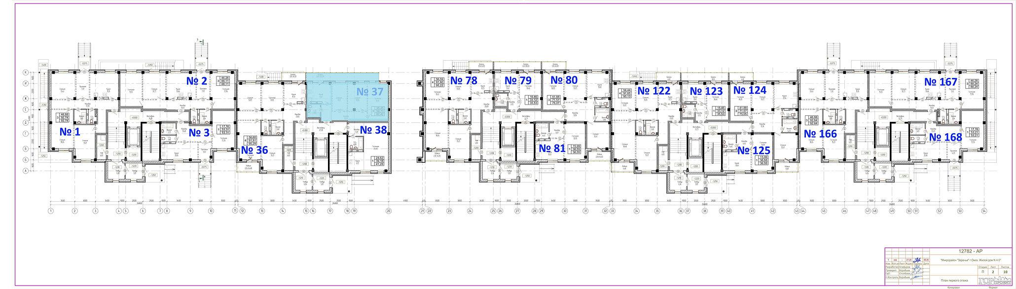 1 этаж кв 37.jpg