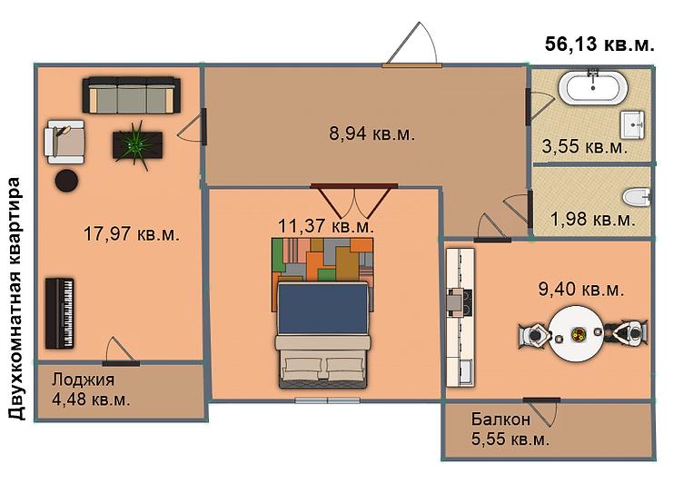 Квартира 126