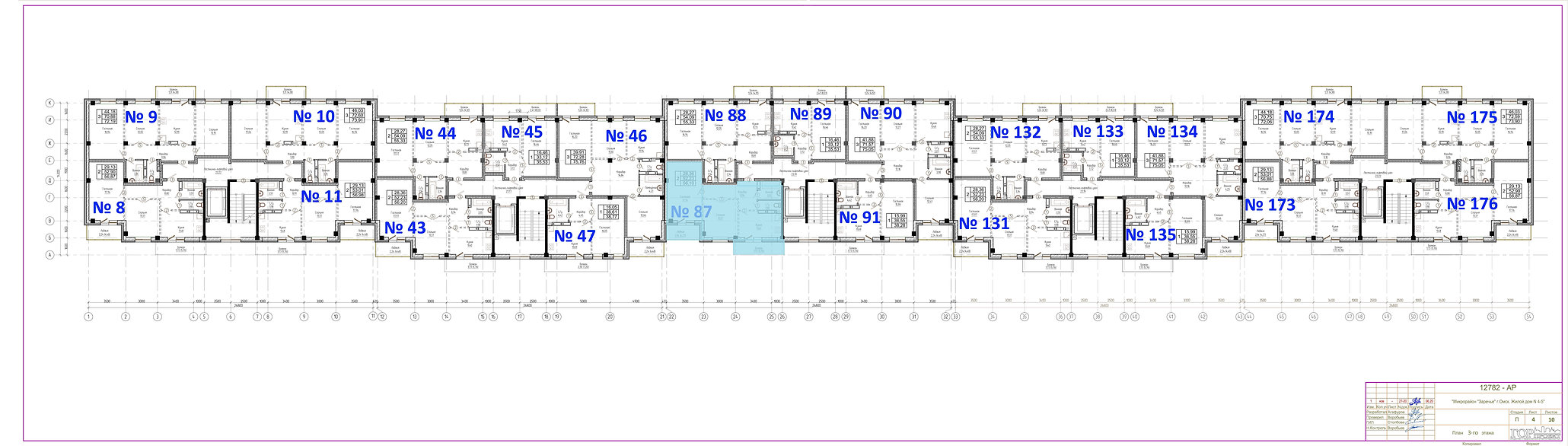 3 этаж кв 87.jpg