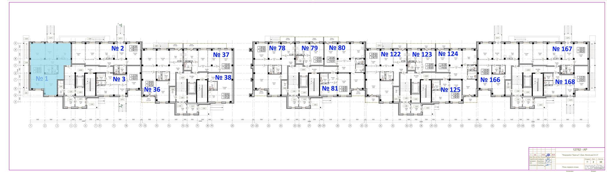 1 этаж кв 1.jpg