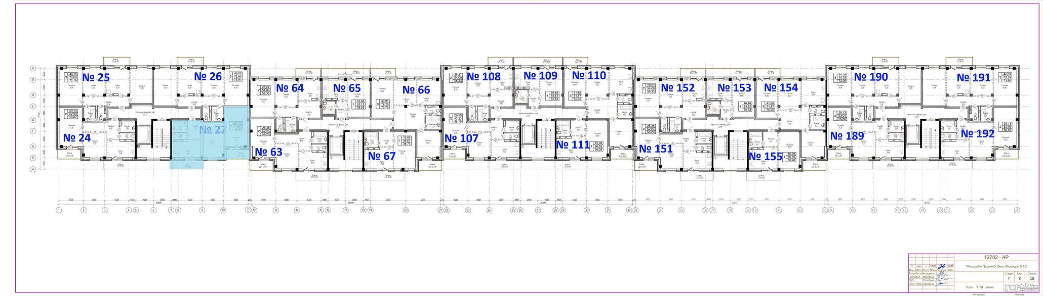 7 этаж кв 27.jpg