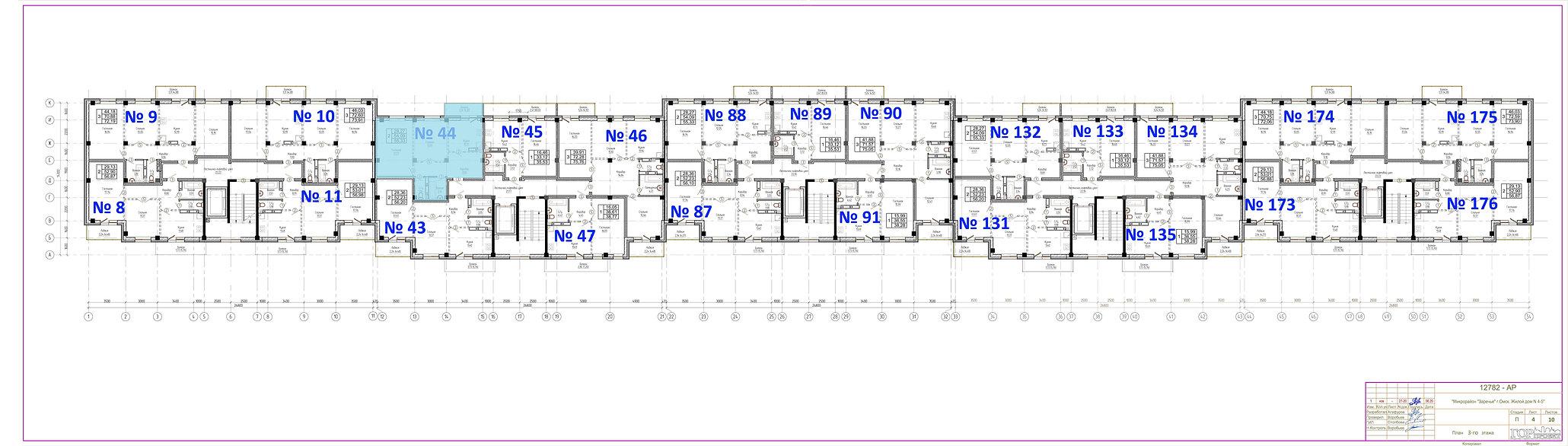 3 этаж кв 44.jpg