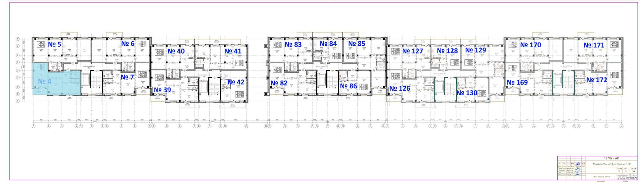 2 этаж кв 4.jpg