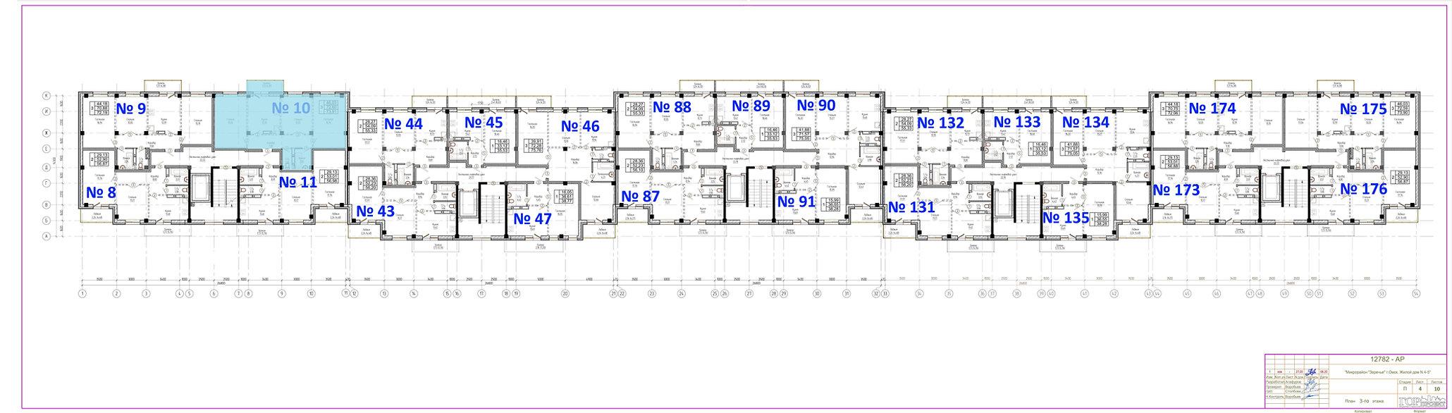 3 этаж кв 10.jpg