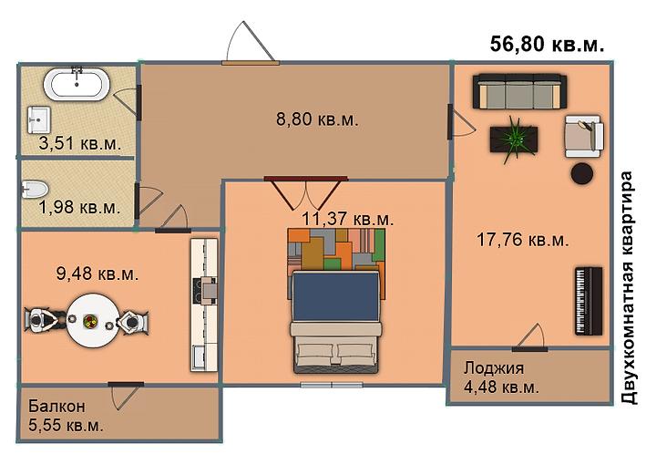 56, 80 кв.м. (два балкона).png