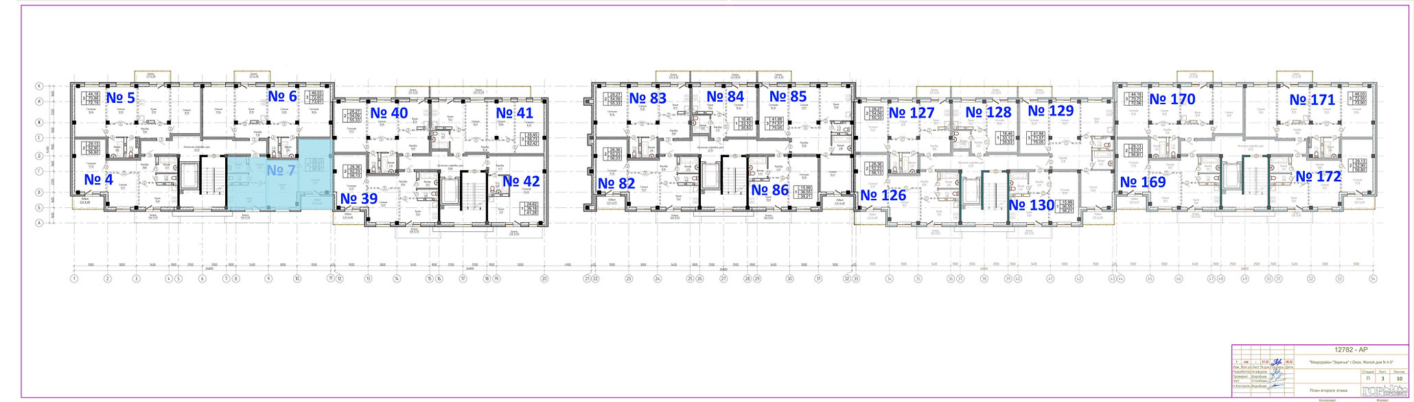 2 этаж кв 7.jpg