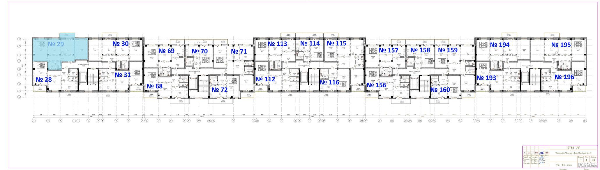 8 этаж кв 29.jpg