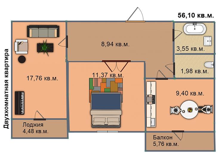 Квартира 97