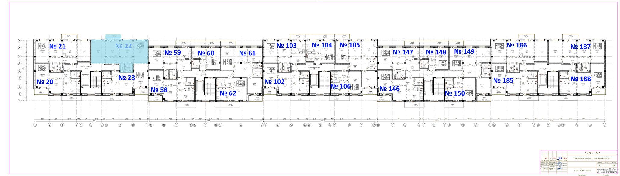 6 этаж кв 22.jpg