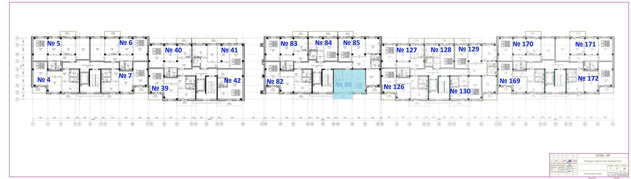 2 этаж кв 86.jpg