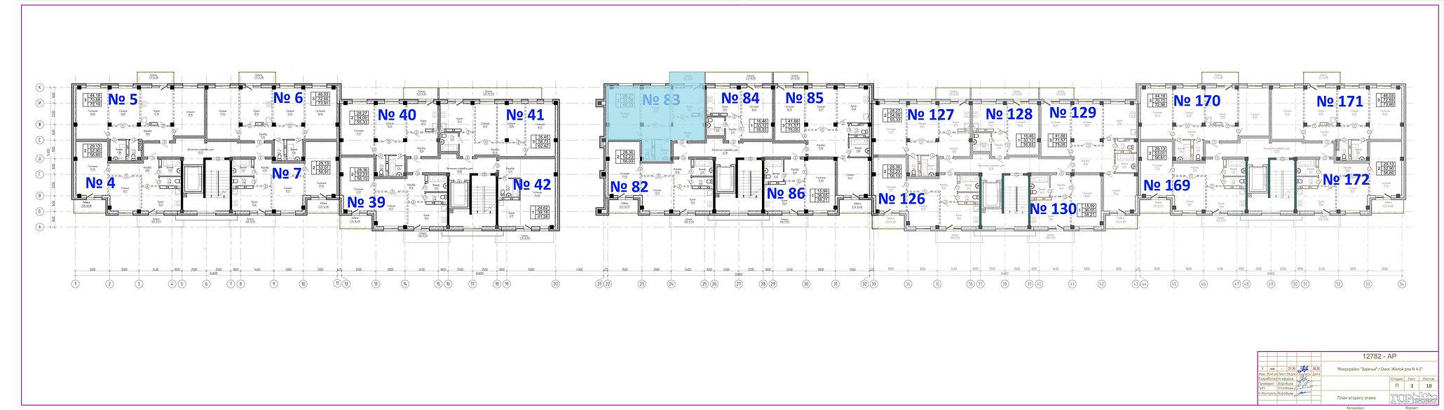 2 этаж кв 83.jpg