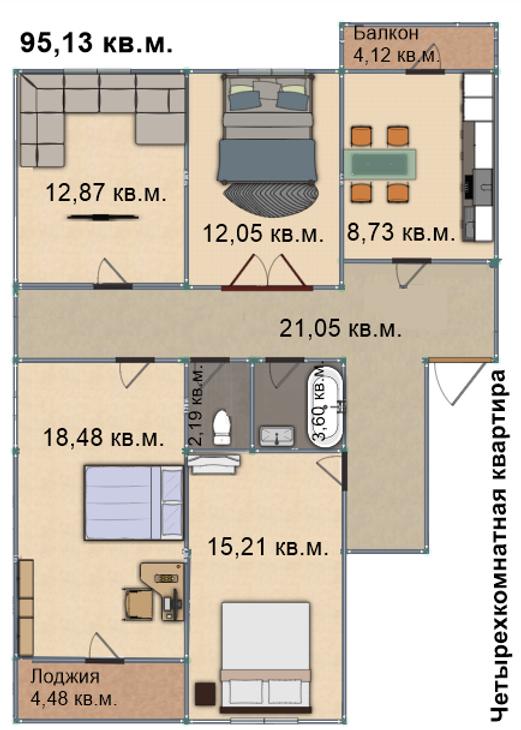 Квартира 122