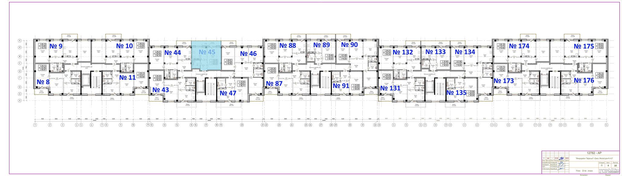 3 этаж кв 45.jpg