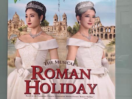 ミュージカル ローマの休日