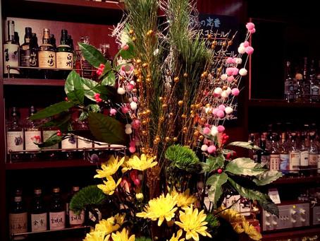 今年最後の生花、テーマはズバリ「お正月」