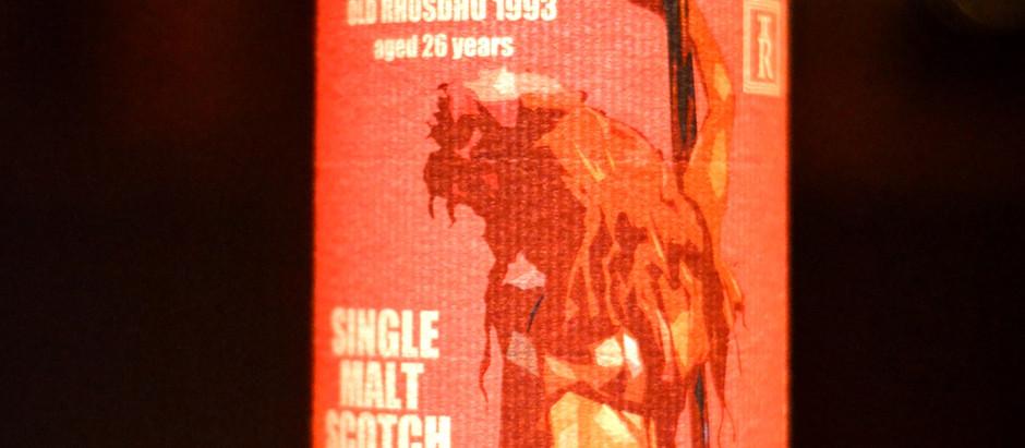 オールドロスデュー 1993 26年 ホグスヘッド