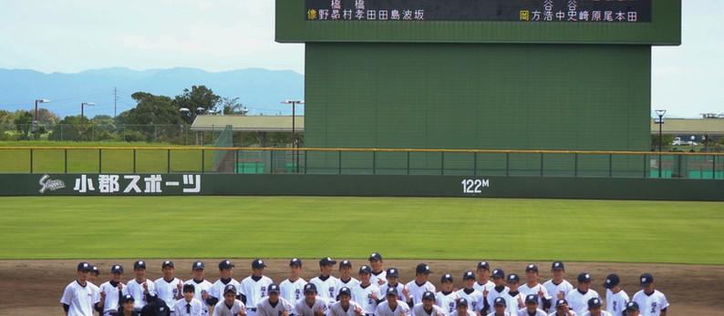 おめでとう福高野球部!