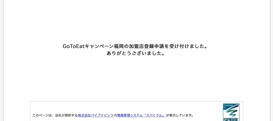 Go To eat Fukuoka