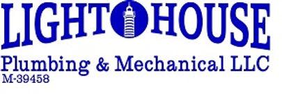 lighthouse logo resized.jpg