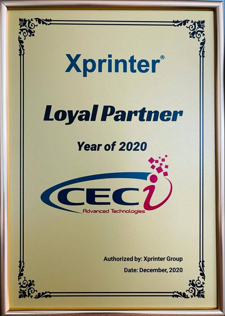 XPrinter Loyal Partner