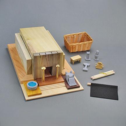 Ark & Temple