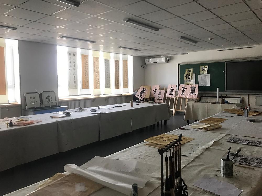 Calligraphy, Beijing Academy, science, All Saints' College