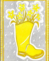 Mimi's Boot