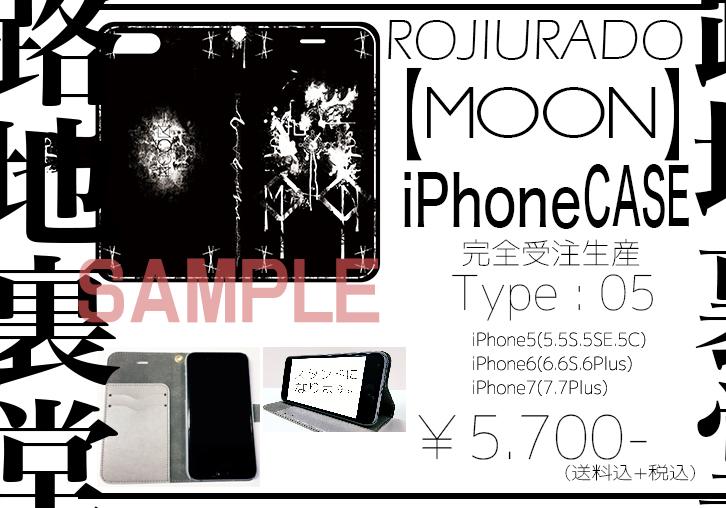 【MOON】iPhone ケース