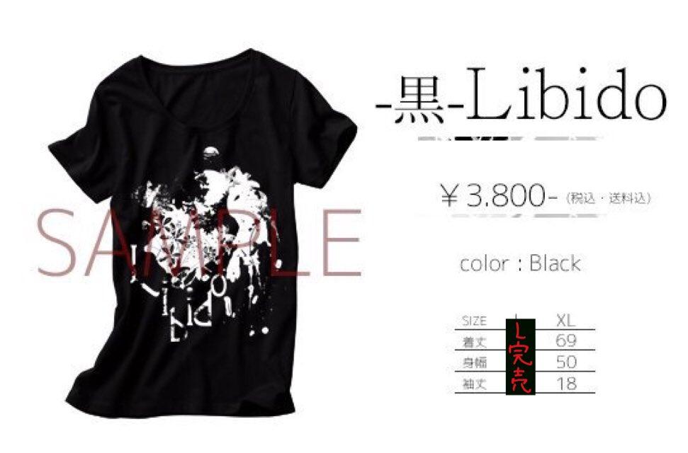 T-shirts 【-黒-Libido】