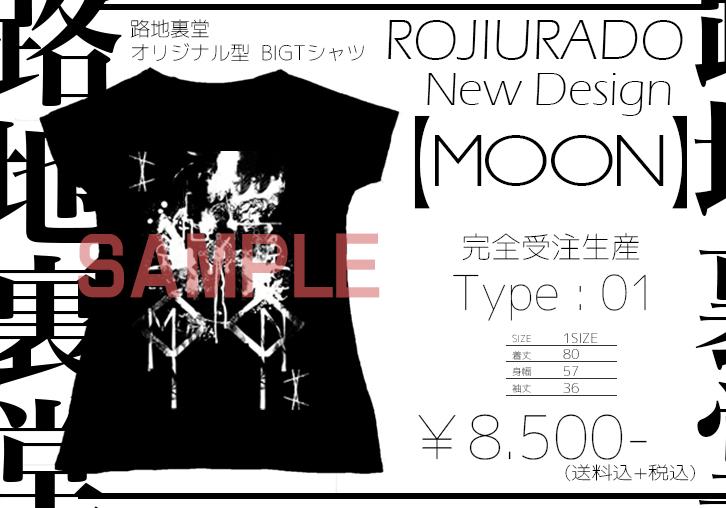 【MOON】Type.01