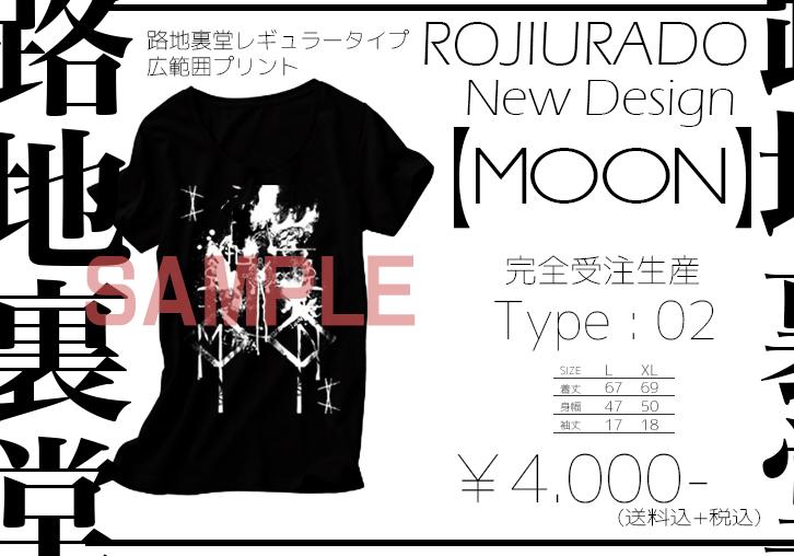 【MOON】Type.02