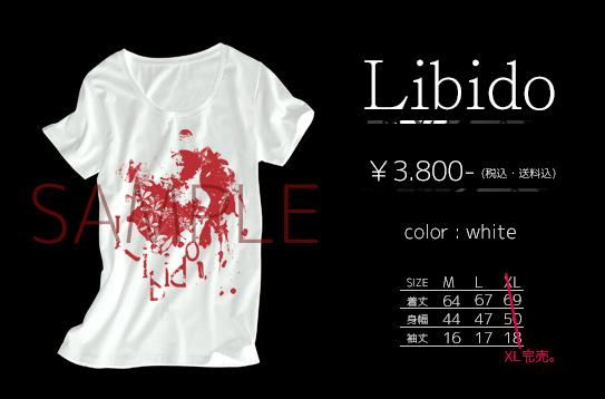 T-shirts 【Libido】