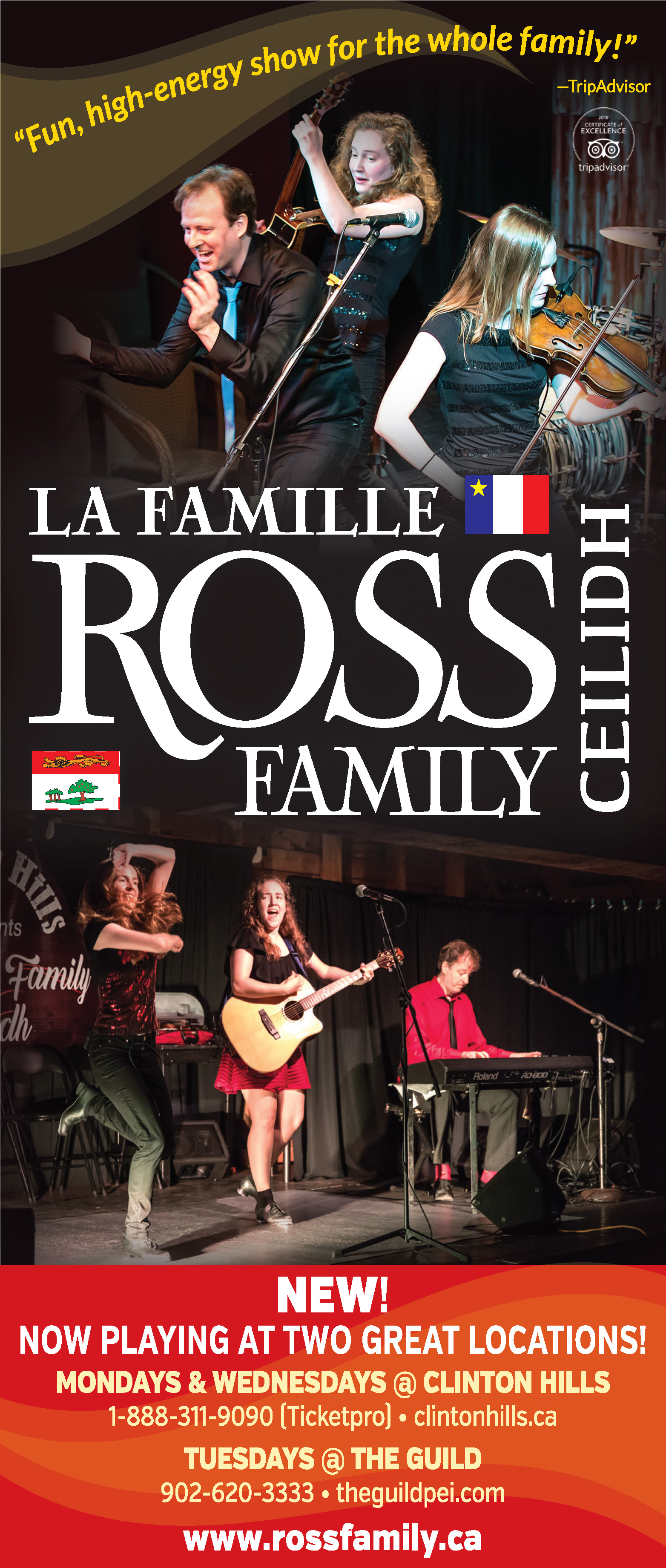 Ross Family Rack Front MAY19