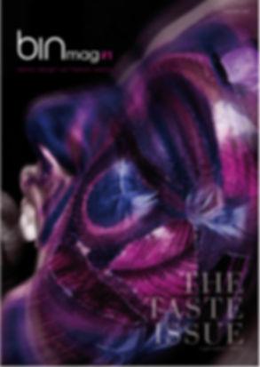 uiq magazine