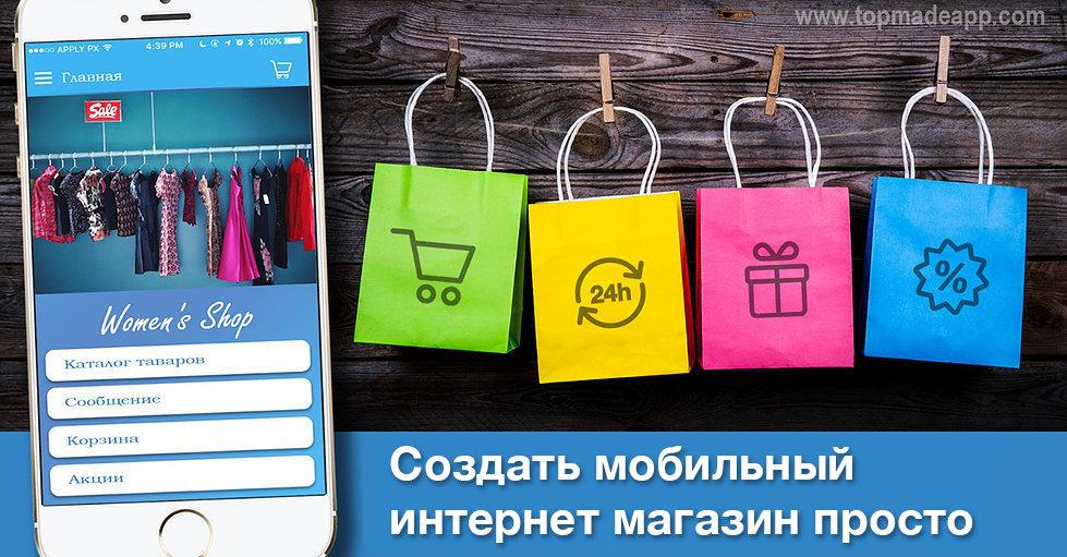 new_baner_3.jpg