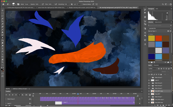 Working on the abstract shapes for the nightmare scene