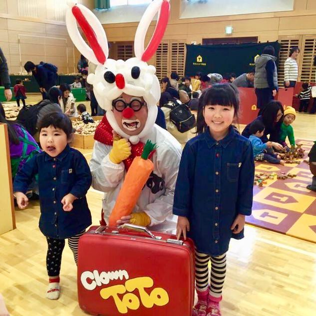 東京おもちゃミュージアム