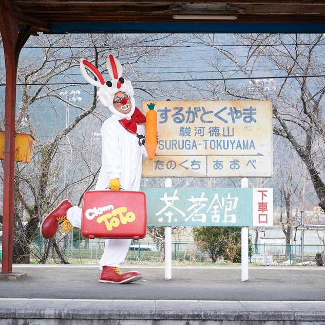 駿河徳山駅