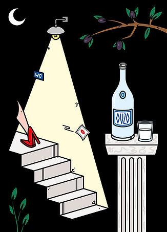 das magazin illustration by Mikko Heino