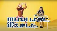スクリーンショット 2021-01-16 9.49.56.png