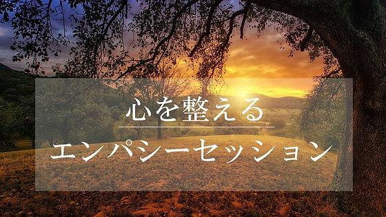 nature-3125912_960_720.jpg