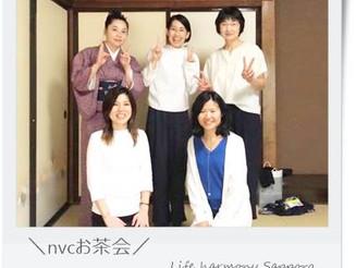 【開催報告】NVCお茶会&次回イベントお知らせ!