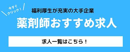 ろくまる右バナー (5).png