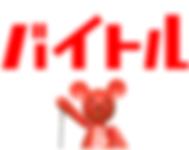 baitoru-logo-150x150.png