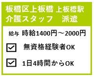 上板橋.jpg