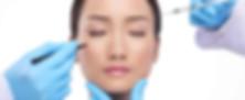 chirurgie in estetica si plastica in spital acibadem