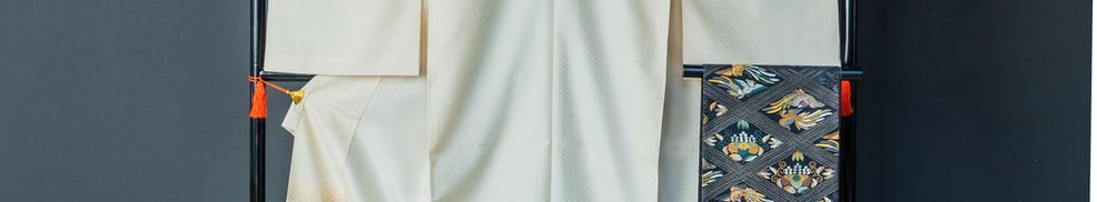 月華御召唐織入小袖 × 唐箔袋帯
