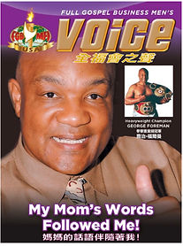 Chinese Voice USA Cover Spring 2021.jpg