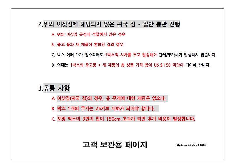 이삿짐-2-4.jpg